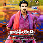 Kakathhiyudu songs