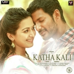 Kathakali songs