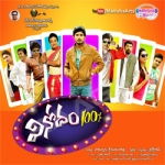Vinodam 100 % songs