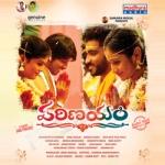 Parinayam songs