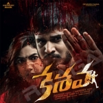 Keshava songs