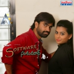 Sofatware Sukumar songs