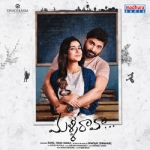 Malli Raava songs