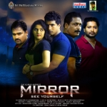 Mirror songs