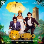Rajaratham songs
