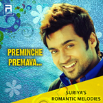 Preminche Premavaa... Suriya's Romantic Melodies songs