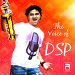 Voice Of DSP