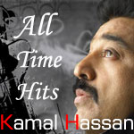 Kamal Hassan - All Time Hits - Vol 2 songs