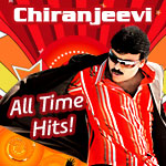 Chiranjeevi's All Time Hits - Vol 1 songs