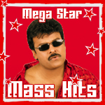 Megastar Mass Numbers - Vol 2 songs