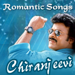 Megastar in Romantic Mood - Vol 2 songs