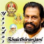 Yesudas Bhakthiranjani songs
