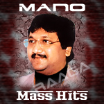 Mass Songs Of Mano - Vol 2 songs