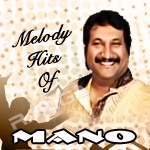 Mind Blowing Melodies Of Mano - Vol 1 songs