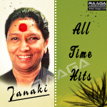 All Time Hits Of Janaki - Vol 1 songs