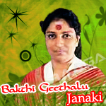Bakthi Geethalu - Janaki (Vol 1) songs