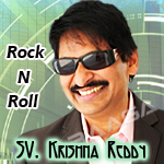 Rock N Roll - SV. Krishna Reddy songs
