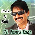 Rock N Roll - SV. Krishna Reddy songs