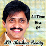 All Time Hits Of SV. Krishna Reddy songs