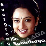 Evergreen Hits Of Soundarya songs