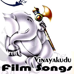 Vinayakudu Film Songs