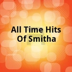 All Time Hits Of Smitha songs