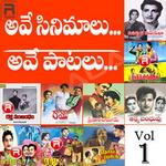 Ave Cinemaa lu - Ave Paatalu - Vol 1 songs