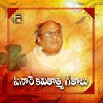 Ci. Na. Re. Kavithathma Geethalu songs