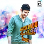 Mahesh Babu - Magical Melodies Forever