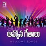 Aahvaana Geethalu songs