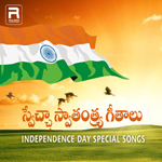 Swetchaa Swatantrya Geethalu (Independence Day Songs) songs