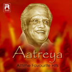 Evergreen Golden Hits From Heart Of Aathreya songs