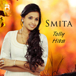 Smitha Tolly Hits songs