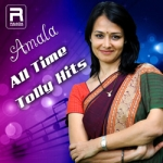 Amala Alltime Tolly Hits songs