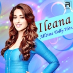 Ileana - Alltime Tolly Hits