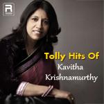 Tolly Hits Of Kavitha Krishnamurthy songs