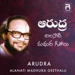 Arudra - Alanati Madhura Geethalu songs