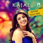 Kajal Alltime Tolly Hits songs