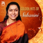 Golden Hits of Suhasini songs