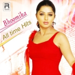 Bhoomika - Alltime Hits songs