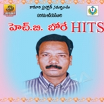 H.B.Bore Hits songs