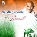 Vaishnava Janato - Gandhi Jayanthi Special songs