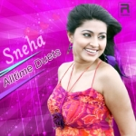 Sneha - Alltime Duets songs