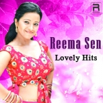 Reema Sen Lovely Hits songs