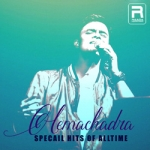 Hemachandra Specail Hits Of Alltime songs