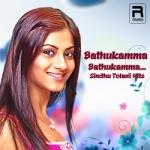 Bathukamma Bathukamma - Sindhu Tolani Hits