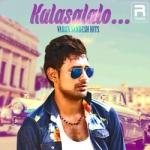 Kalasalalo… Varun Sandesh Hits songs