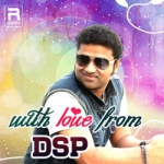 With Love From DSP songs