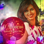 O Appa Rao - Kousalya Dance Hits songs