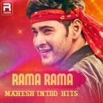 Rama Rama - Mahesh Intro Hits